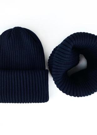Темно синий комплект рубчик шерсть зима ❄️