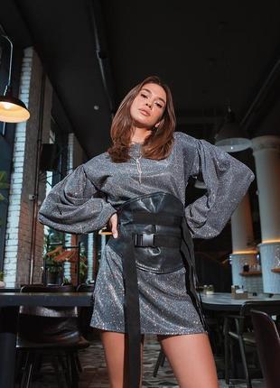 Платье диско с блестящим напылением