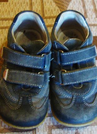 Ботинки серо-голубые balocchi marines размер 22 стелька 15 см.
