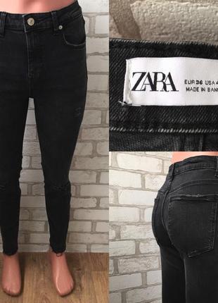 Темно серые джинсы zara