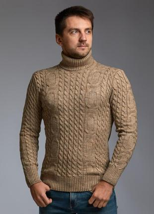 Теплый мужской свитер с узорами