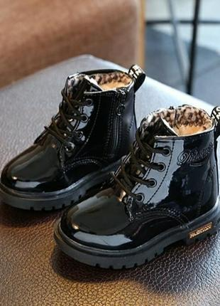 Лаковые ботинки. хит продаж.