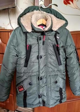 Куртка зимняя для мальчика на рост 122