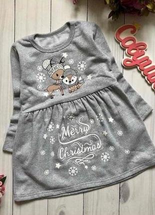 Новогоднее платье, новорічне