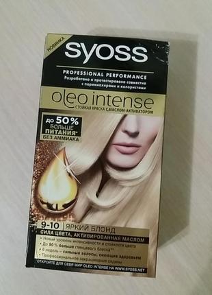 Стойкая краска с маслом активатором syoss  тон 9-10 яркий блонд