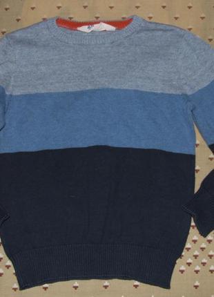 Кофта свитер мальчику 7 - 8 лет  h&m хлопковый