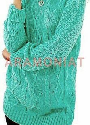 Актуальный классный бирюзовый свитер