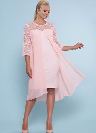 Персиковое платье для полных женщин