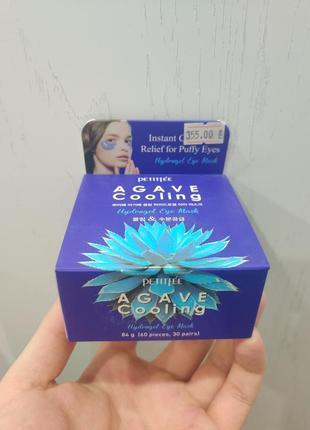 Корейские патчи agave cooling petitfee, 60 шт