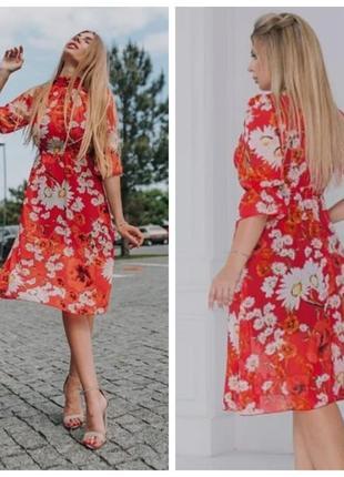 Шикарное цветочное платье