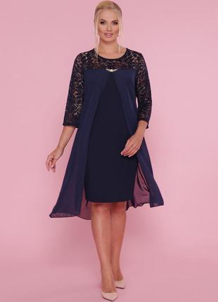 Синее платье для полных женщин