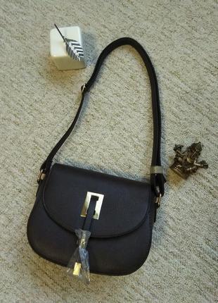 Базовая сумочка