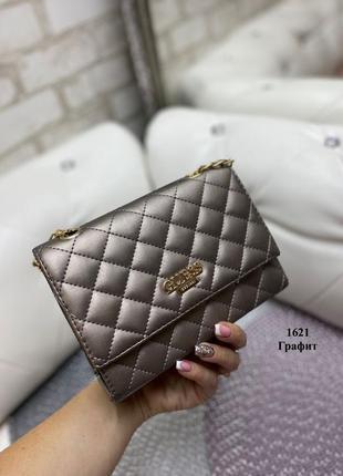 Новая сумочка, клатч