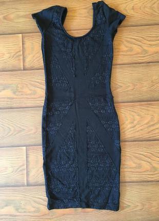 Коктельное платье миди kikiriki