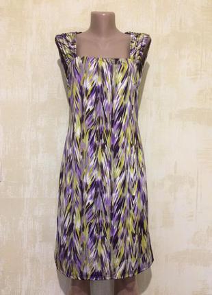 Обалденное стрейчевое платье!!!