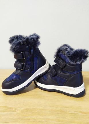 Ботинки зимние, дутики для девочки