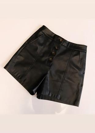 Кожаные шорты