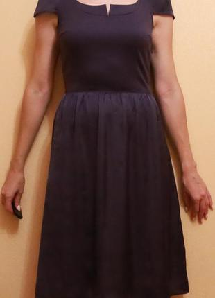Распродажа. платье