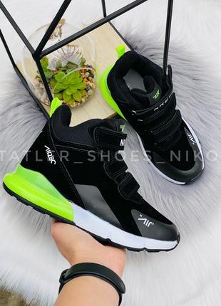 Продам ботинки/хайтопы