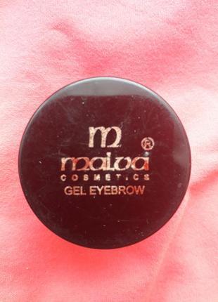 Помада для бровей malva cosmetics