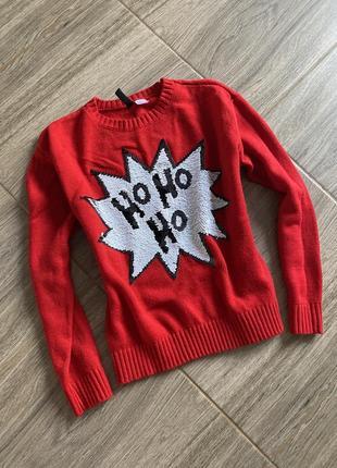 Вязаный свитер с двусторонней паеткой новогодний кофта