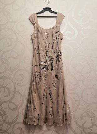 Пудровое платье в стиле 20-х годов