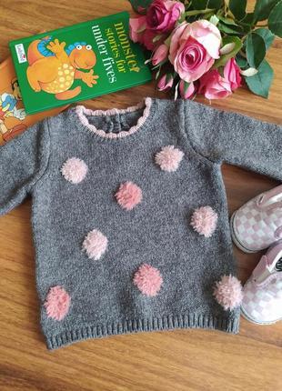 Модный теплый свитер george на 1-3 месяца.