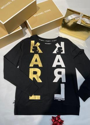 Свитшот karl lagerfeld оригинал