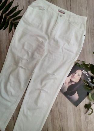 Белые джынсы с рваными коленями ! большой размер xxl
