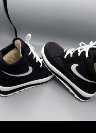 Утеплені кросівки, ботінки, дутіки