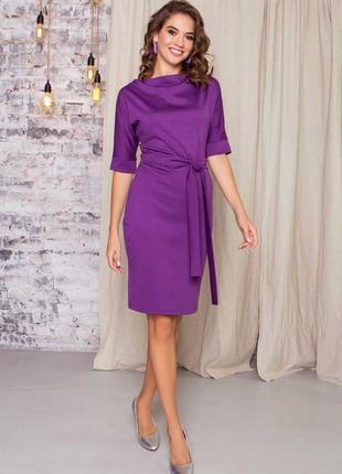 Трикотажное платье с цельнокройным рукавом
