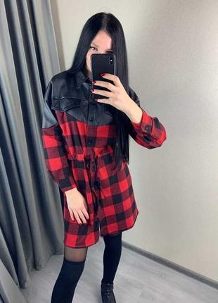 Платье рубашка с кожаным верхом в клетку