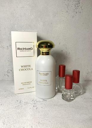 Richard white chocola оригинал