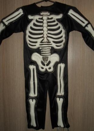 Костюм карнавальный скелет с маской 7-8 лет рост 122-128см