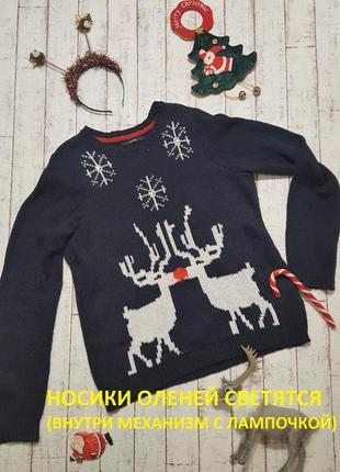 Новогодний свитер с оленем снежинки олени со светящимся носиком джемпер с лампочкой