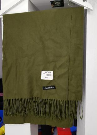 Шарф. кашемировый шарф
