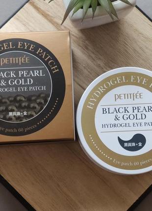 Гидрогелевые патчи для кожи вокруг глаз с черным жемчугом petitfee