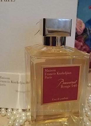 Шикарный нишевый аромат maison francis kurkdjian baccarat rouge 540, оригинал