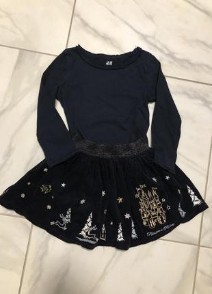 Комплект пышная юбка и кофточка лонгслив костюм наряд