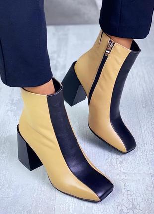 Стильные ботинки на удобном каблуке