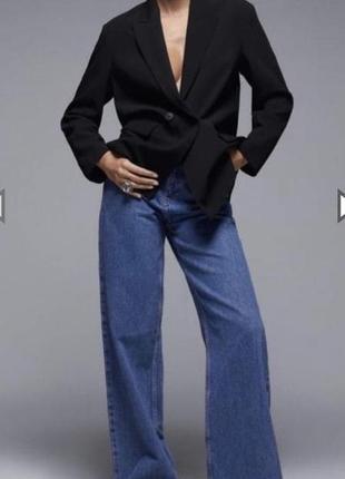 Моднейшие широкие джинсы палаццо с высокой посадкой сине голубые