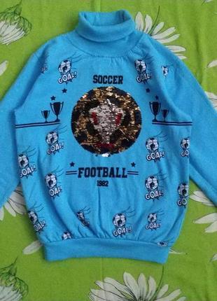 Теплый свитер,кофта на байке для мальчика 8-9 лет