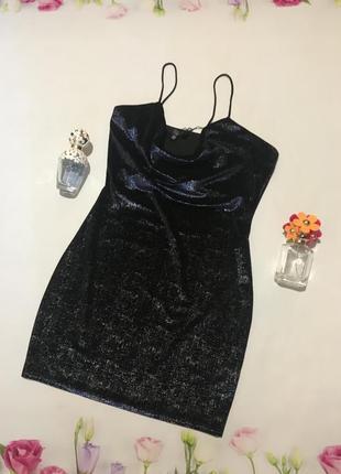 Стильное нарядное вечернее коктейльное велюровое платье