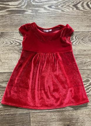 Платтячко/платье/сукня