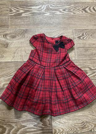 Нарядна сукня/плаття//платье