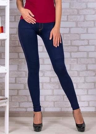 Теплые лосины на меху женские под джинс размеры от 40 до 46 р.