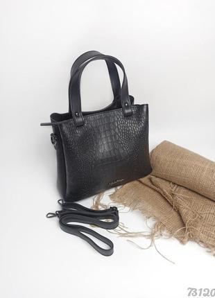 Классическая сумка на три отделения