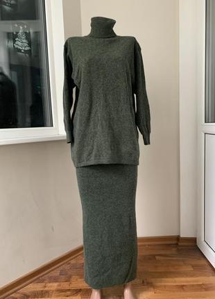 Шерстяной костюм юбка с кофтой