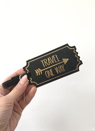 Тревел бирка на чемодан 🖤