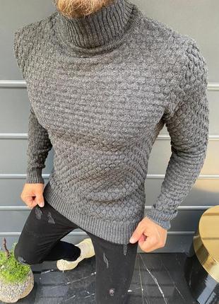 Свитер под горло серый с рельефным узором мужской